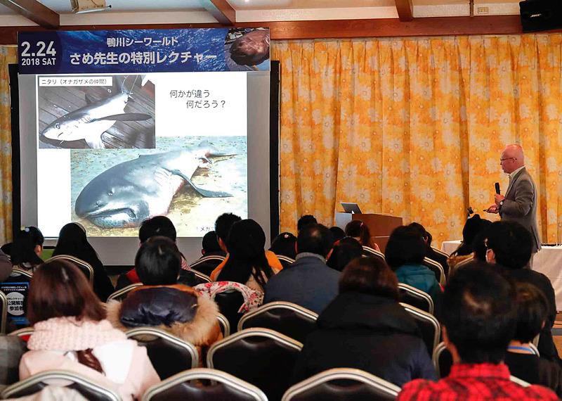 仲谷一宏 北海道大学名誉教授による特別講演レクチャーを12月8日に実施