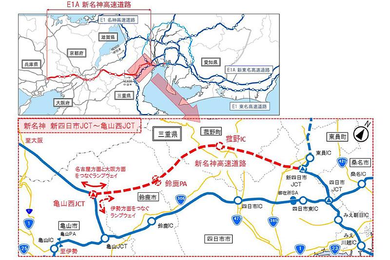 新名神高速道路 新四日市JCT~亀山西JCT間の各名称を「菰野IC」「亀山西JCT」「鈴鹿PA」に決定した