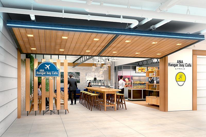 羽田空港国内線 第1旅客ターミナル5階にオープンする「THE HANEDA HOUSE」に、ANAとチーズタルト専門店「PABLO(パブロ)」によるコラボレーションカフェ「ANA Hangar bay Cafe by PABLO」が出店する