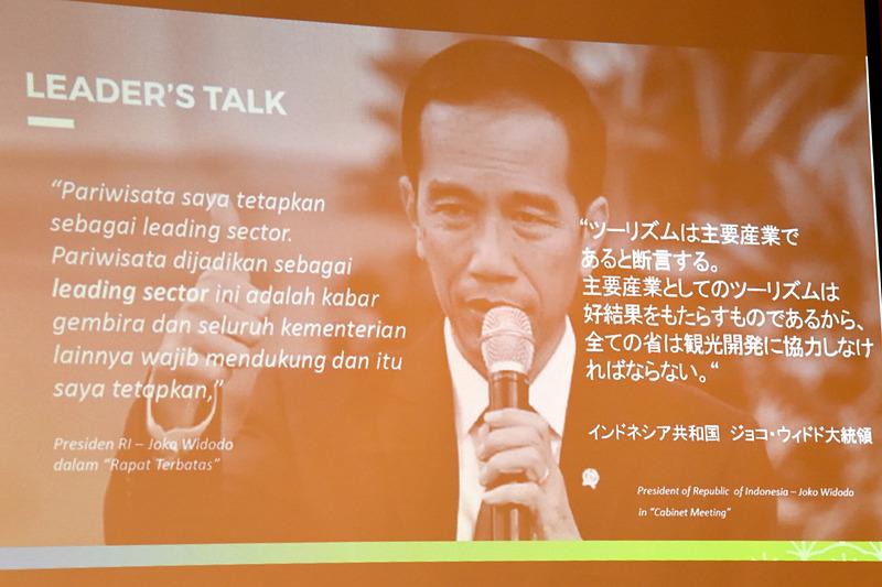 インドネシア共和国ジョコ・ウィドド大統領の言葉を紹介