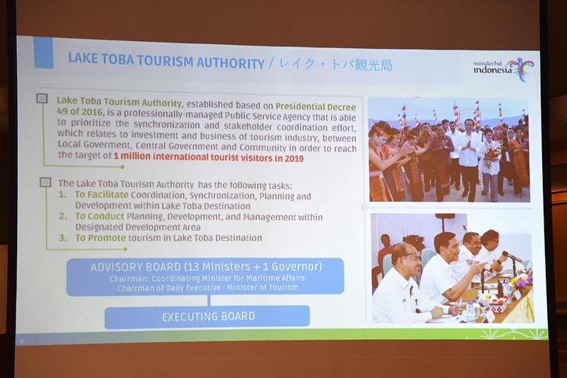 大統領令によりレイク・トバ観光局が発足した