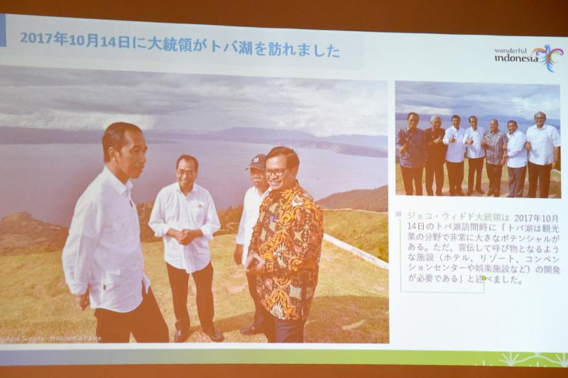 2017年10月には大統領がトバ湖を訪問