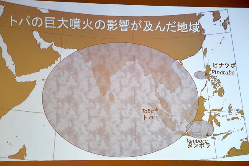 火山灰の覆った範囲は約1000km