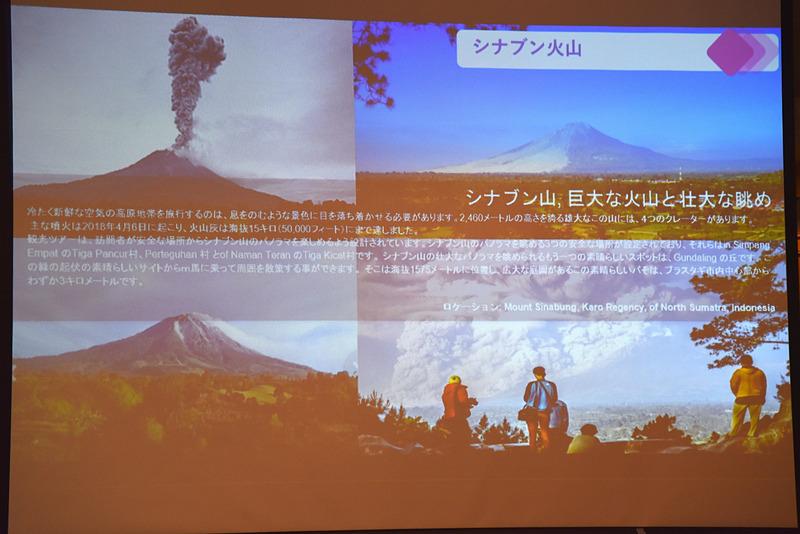噴煙を上げ続けるシナブン火山の見学も叶う
