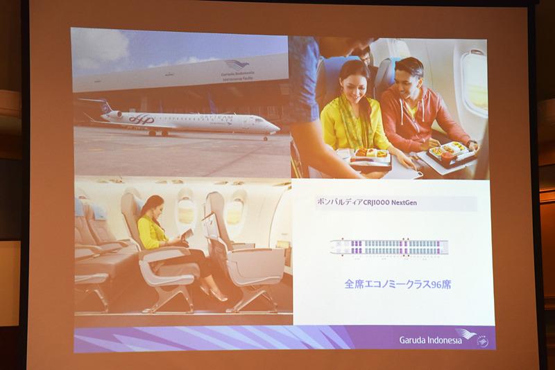 ボンバルディア CRJ1000 Next Gen型機使用。足元の広さが好評
