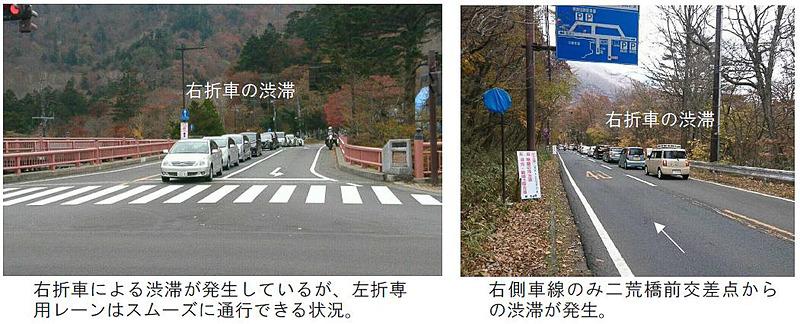 社会実験期間中の二荒橋前交差点