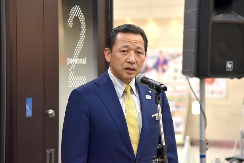 東日本旅客鉄道株式会社 執行役員 事業創造本部 副本部長 表輝幸氏があいさつ