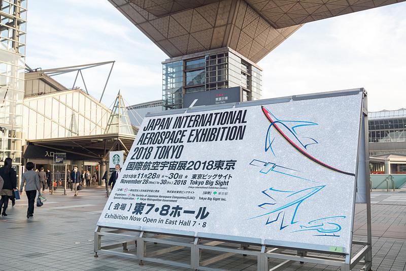 東京ビッグサイト 東7・8ホールで実施。期間中はりんかい線 国際線展示場駅(駅前ロータリー発着)と、東京ビッグサイト 東7・8ホールを結ぶ無料シャトルバスを約10分間隔で運行している