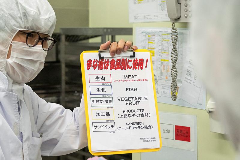 「ディッシュアップエリア」と呼ばれる食材を準備するエリア。多くは手作業で準備されている。食材ごとにエリアが分かれるほか、まな板の縁の色を分けて食材ごとに異なるまな板を使うようにしている