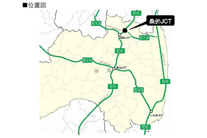 東北自動車道の福島飯坂IC~国見IC間に、東北中央自動車道(相馬福島道路)と接続するJCTの名称を、これまでの「(仮称)福島北JCT」から、「桑折JCT」に決定したことを発表した