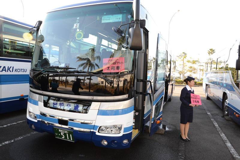 早速バスに乗り込み青島神社へ