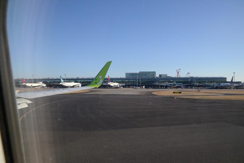15時10分に羽田空港に到着した