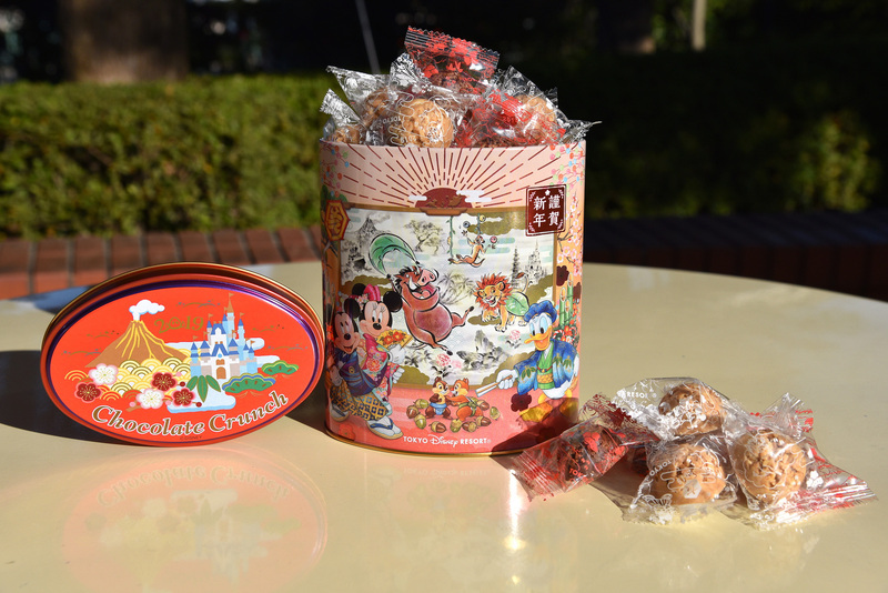 きなこ味入りのお正月限定の「チョコレートクランチ(ミルク&きなこ)」