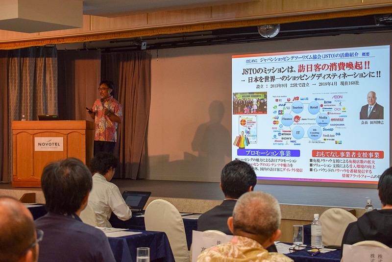 沖縄観光コンベンションビューローは、那覇市のノボテル沖縄那覇において「キャッシュレスセミナー」を開催した