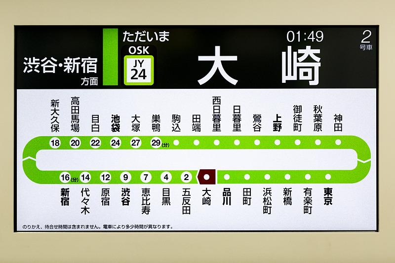 大崎駅を起点に山手線外回りを試験走行する
