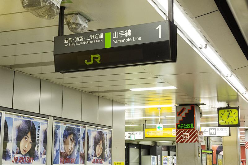試験走行中の山手線内の駅の様子。使用するホームの電光案内板には「JR」の文字が表示されていた