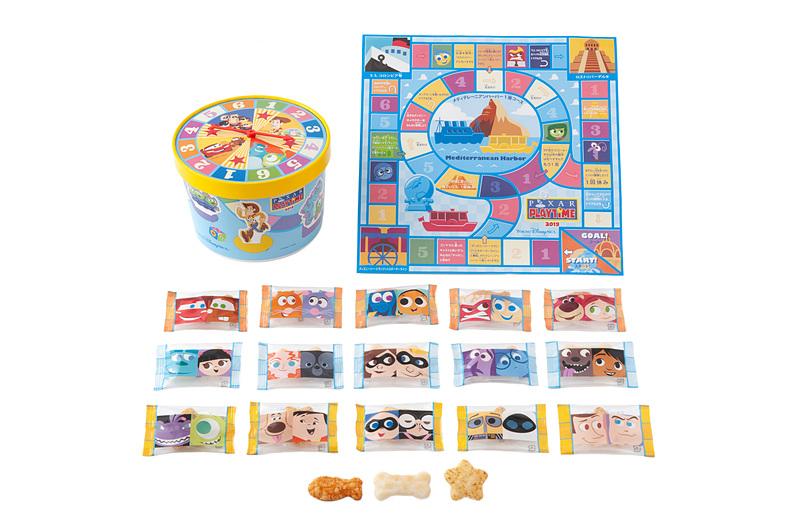 おせんべい(1200円)