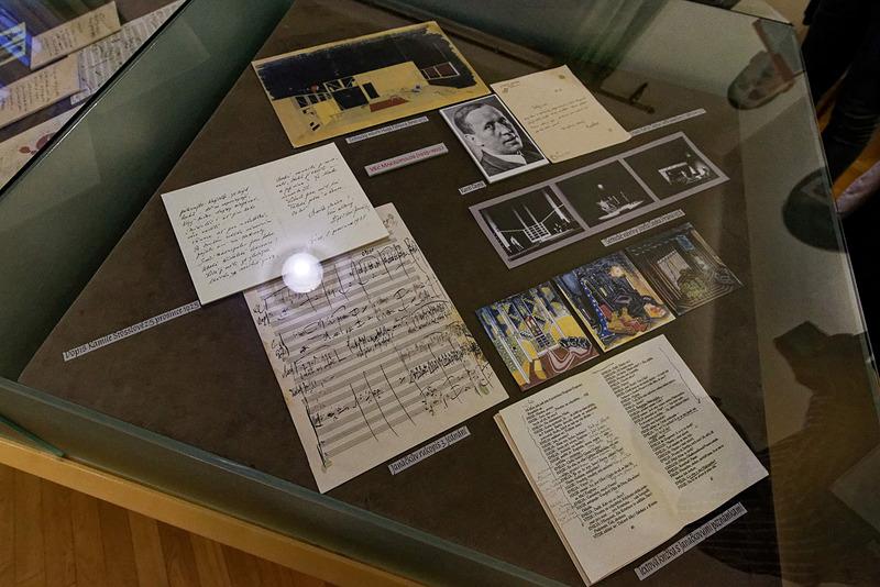 ヤナーチェクが手がけたオペラ作品の楽譜などが展示