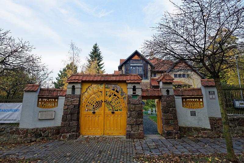 ユルコビッチ・ハウス