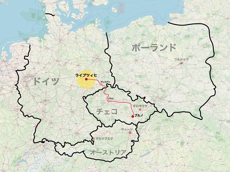 """ブルノからプラハ、ドイツのドレスデンを経由してライプツィヒへ、約7時間の列車旅(C)<a href=""""http://www.openstreetmap.org/copyright"""" class=""""n"""" target=""""_blank"""">OpenStreetMap contributors</a>"""