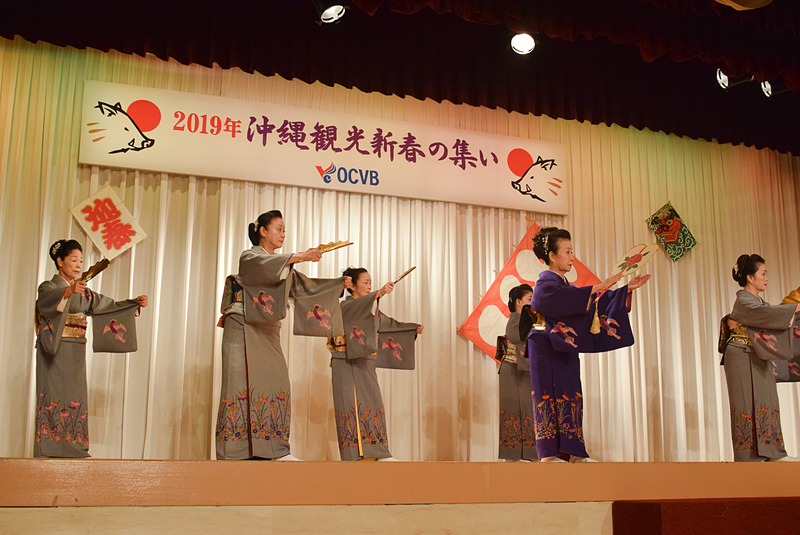 おそごかにゆったりと舞われる沖縄の祝いの席にはかかせない琉球舞踊「かぎやで風」