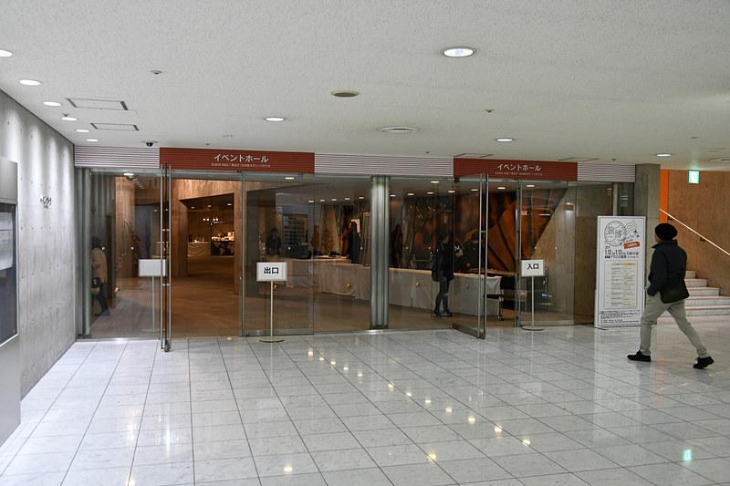 地下2階のイベントホール入口