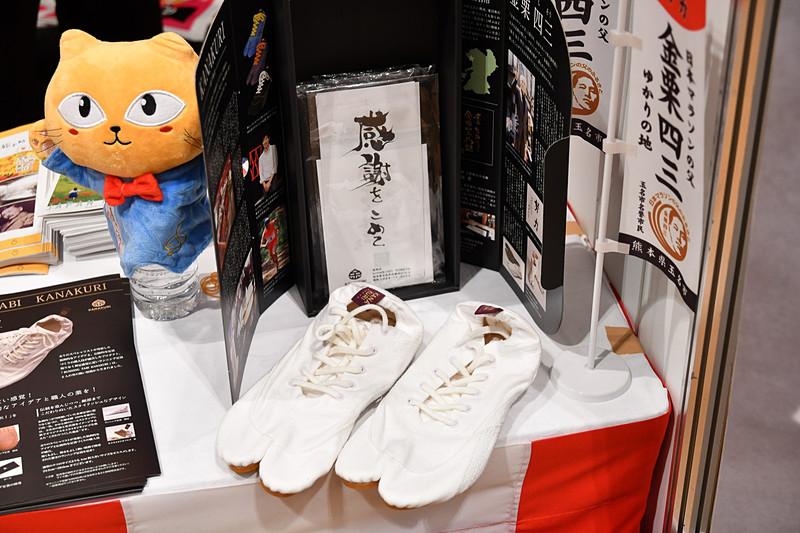 熊本県玉名市は、NHK大河ドラマ「いだてん ~東京オリムピック噺~」の主人公・金栗四三(かなくりしそう)ゆかりの地をアピール