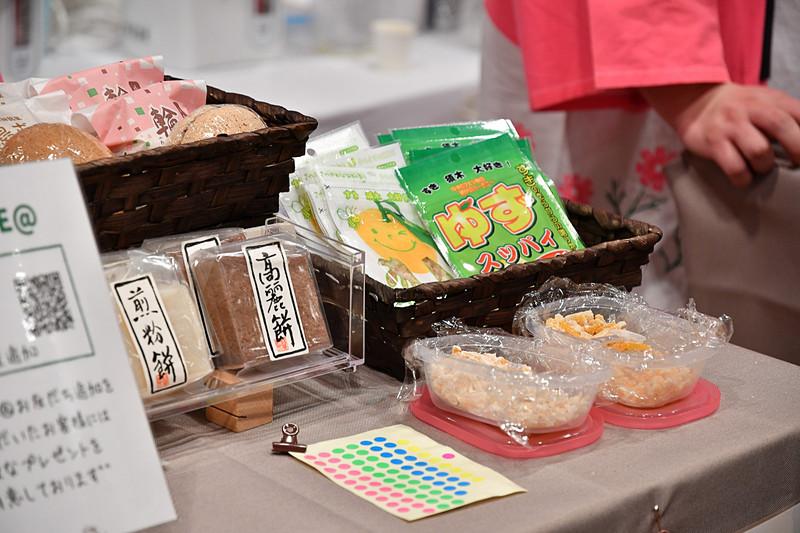 宮崎県小林市は、地元産のゆずを使用したお菓子などの試食を用意していた