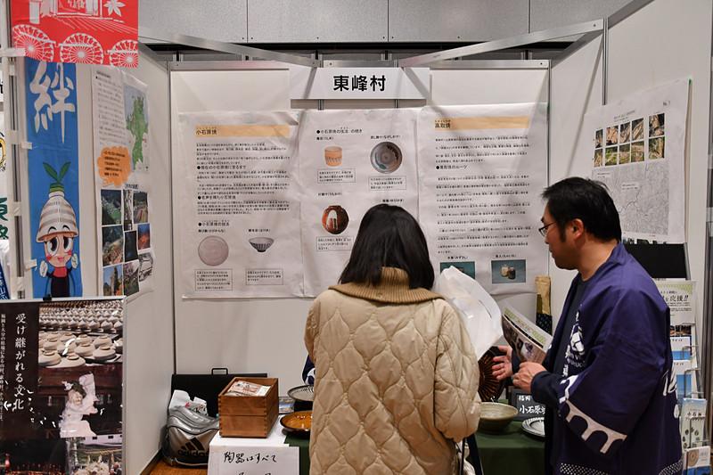 小石原焼や高取焼の窯元がある福岡県朝倉郡の東峰村は焼物を展示
