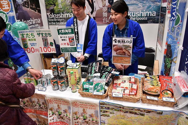 徳島県は名産のすだちを使用したジュースなどを販売