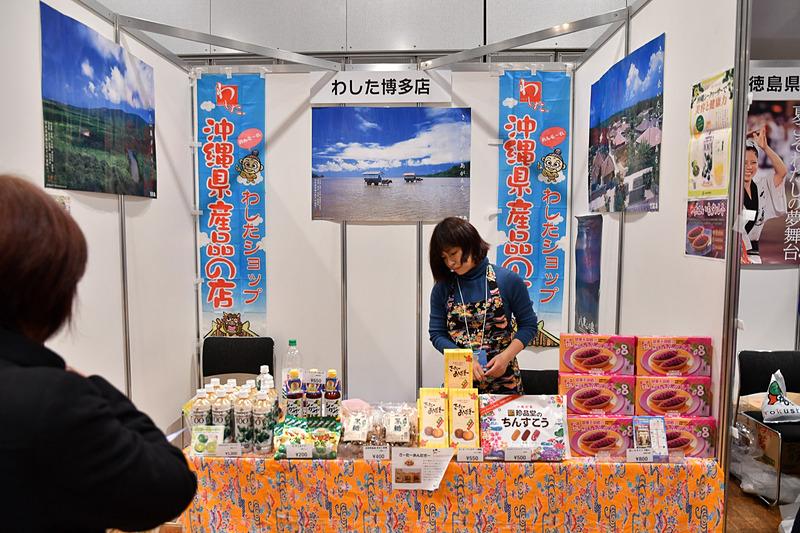 福岡市博多区の上川端商店街にある沖縄物産ショップの「わした博多店」は、シークヮーサー果汁やちんすこうなどの沖縄名産品を販売