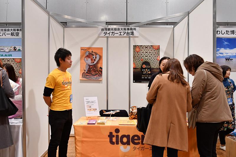 タイガーエア台湾と台湾観光協会大阪事務所が共同出展。Facebookページに「いいね」を押すと限定ステッカーをプレゼントしていた