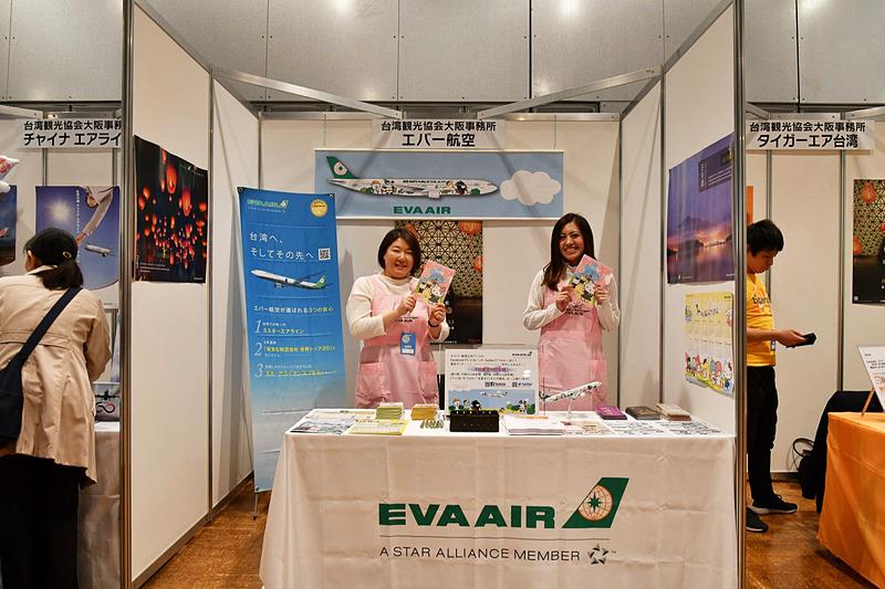 エバー航空と台湾観光協会大阪事務所のブースでは、Facebookページへの「いいね」でキティちゃんの限定クリアファイルをプレゼント