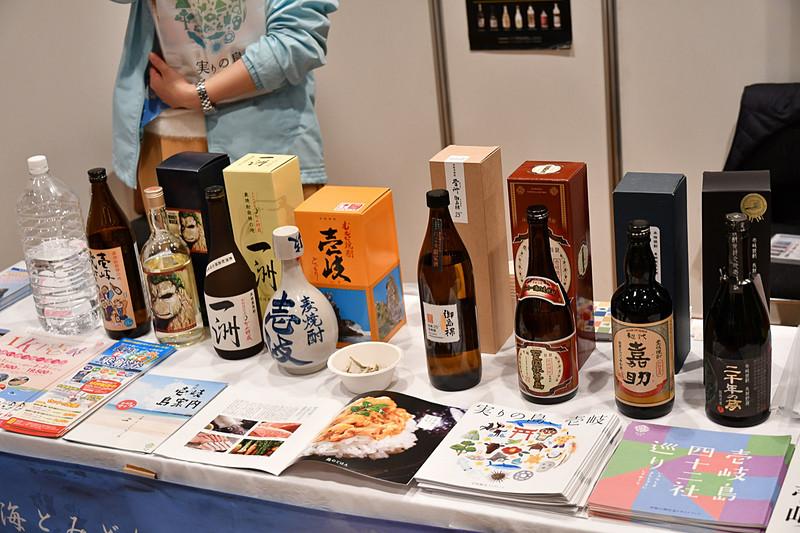 九州の北・玄界灘に浮かぶ壱岐島を中心とした壱岐市は、地元酒造の焼酎などを展示