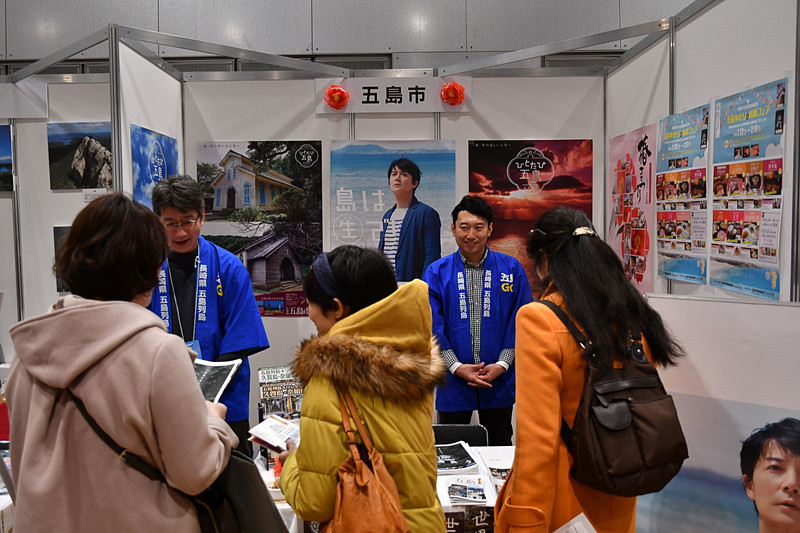 アーティストの福山雅治氏を起用したポスターでアピールしていた五島市は五島列島に属する各島のパンフレットを配布