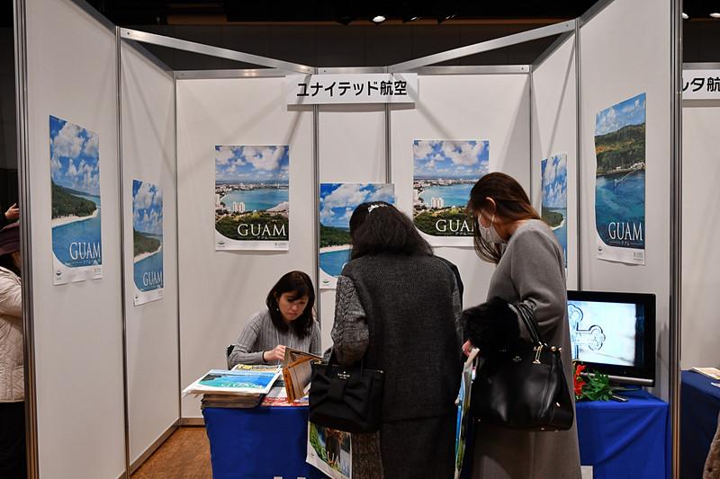 福岡~グアム線を運航しているユナイテッド航空は、グアム情報満載のパンフレットを配布