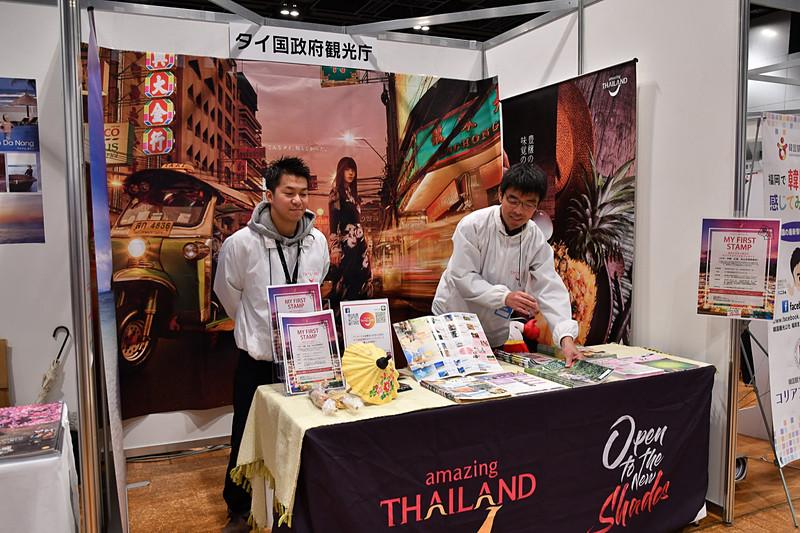 タイ国政府観光庁は初めてのタイ旅行でオリジナルグッズをプレゼントするキャンペーンを展開