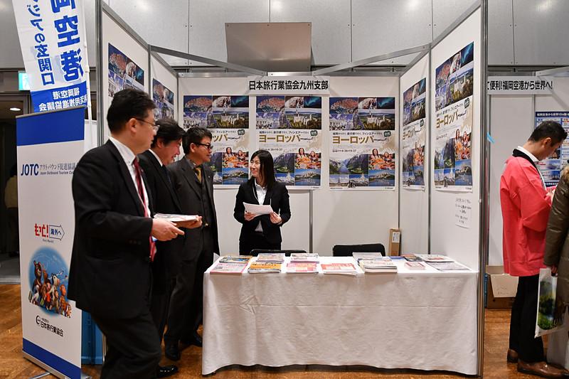JATA(日本旅行業協会)九州支部もブースを出展。欧州旅行をはじめとしたアウトバウンドを訴求