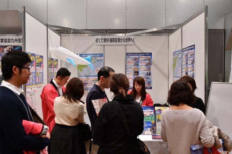 福岡空港利活用推進協議会は「近くて便利!福岡空港から世界へ!」と題して、アンケート回答者にグッズをプレゼントしていた