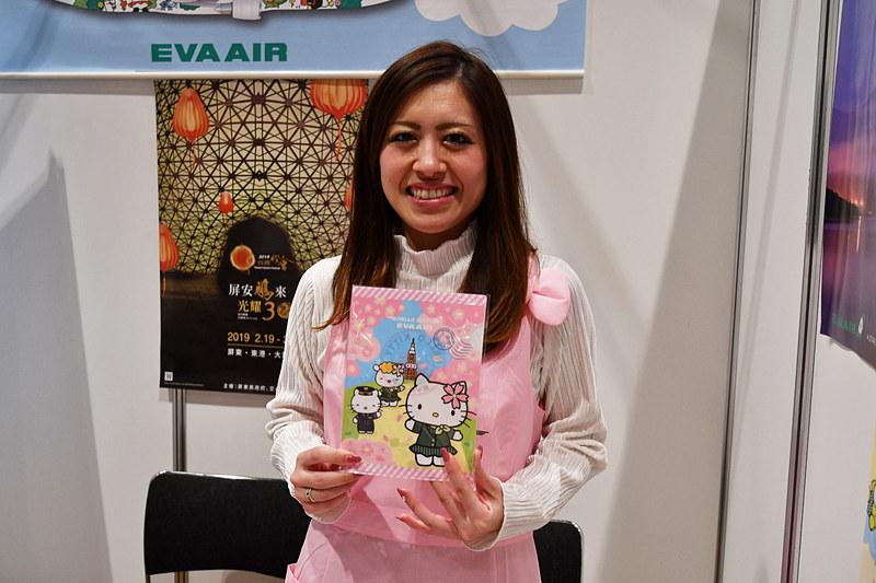 1月12日~13日に旅イベント「旅博~トラベラーズフェス~inFUKUOKA 2019」がアクロス福岡で開催され、さまざまな企業・団体が観光の魅力をアピールした