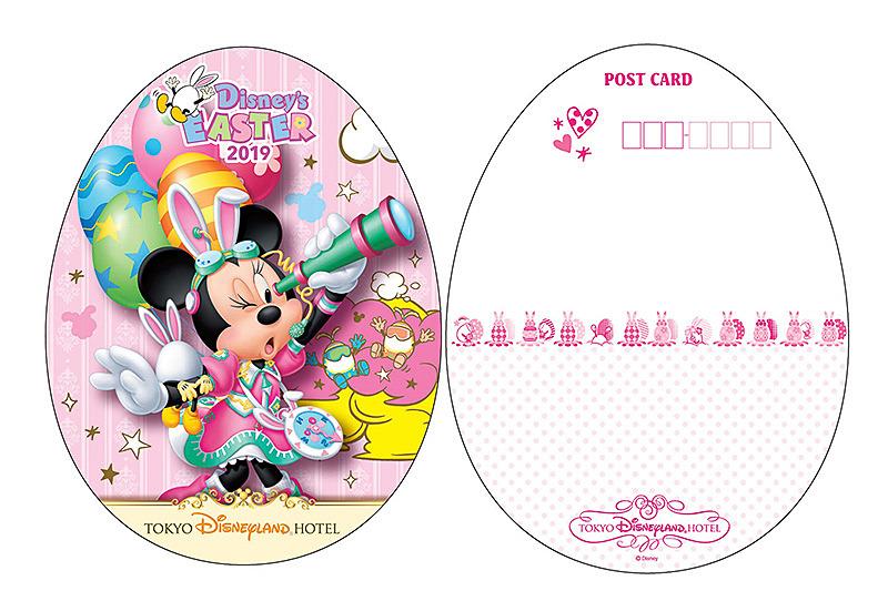 東京ディズニーランドホテルのポストカード