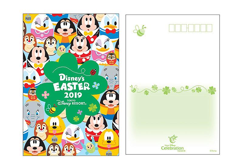 東京ディズニーセレブレーションホテルのポストカード