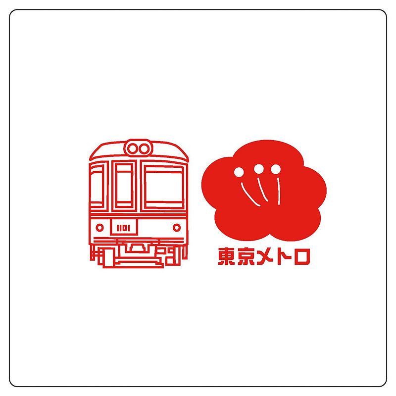 東京メトロオリジナルミニタオル