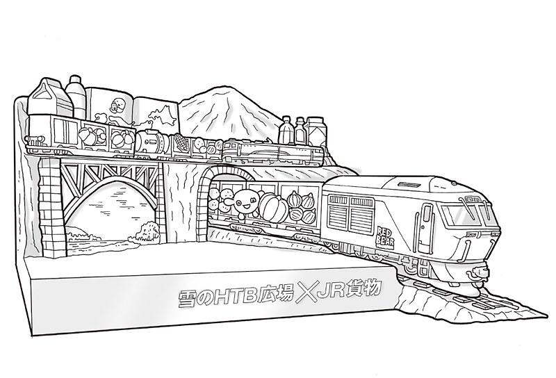 「第70回さっぽろ雪まつり」がメイン会場の大通会場では2月4日から11日まで開催される。画像は「8丁目 雪のHTB広場」に設置されるJR貨物の雪像イメージ