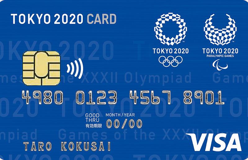 Visaが東京オリンピック・パラリンピック競技大会組織委員会の公式カードの発行受付を開始した