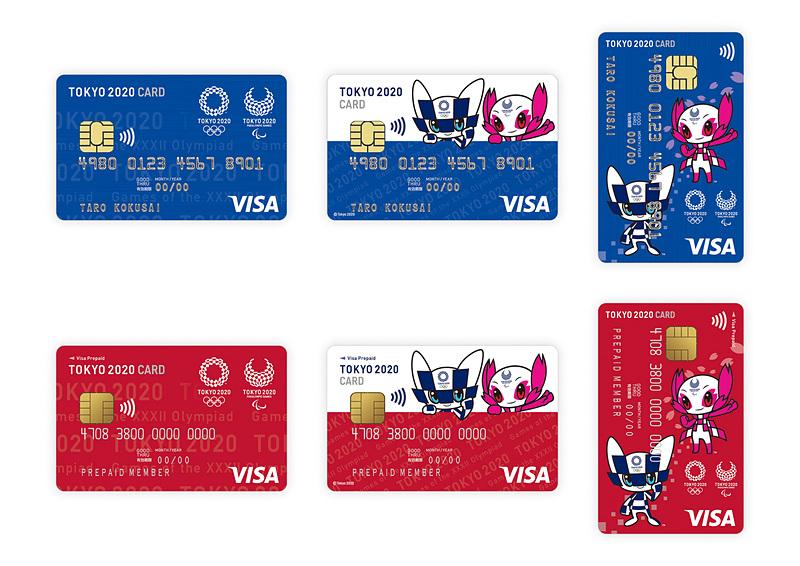 「TOKYO 2020 OFFICIAL CARD」