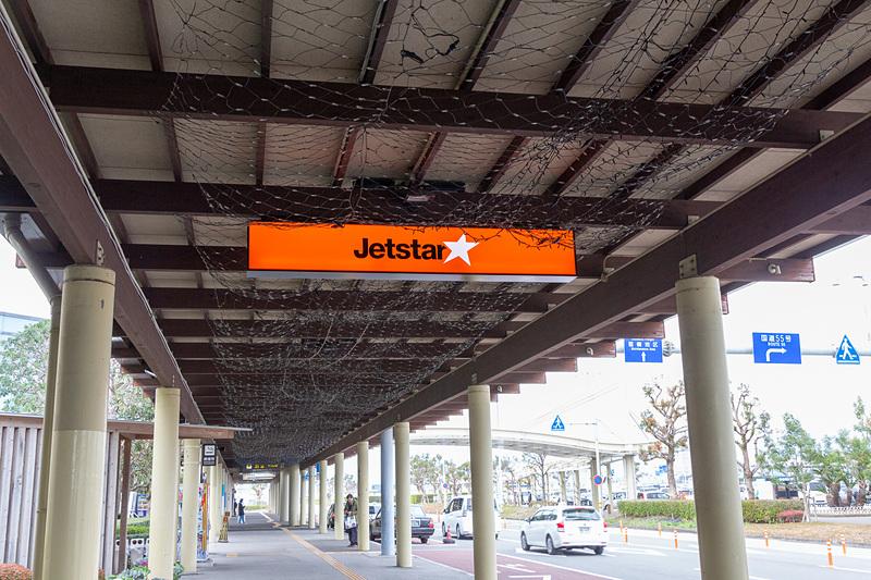 高知龍馬空港の入口には新しい看板が掲げられている