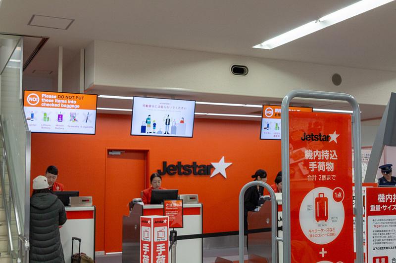 ジェットスター・ジャパンのカウンター