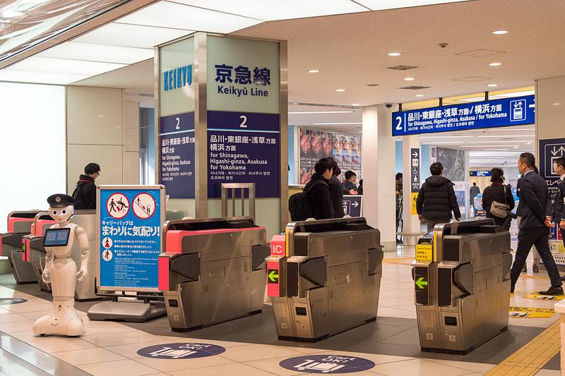 京急 羽田空港国際線ターミナル駅の2階改札口