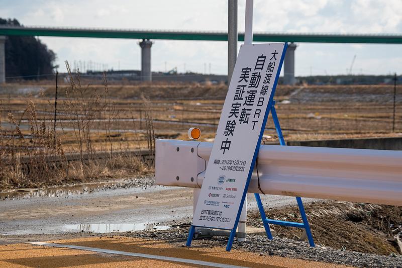 実証実験が行なわれている大船渡線BRTの竹駒駅周辺。専用道の入り口には踏切も設置されている